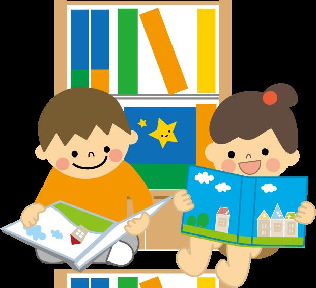 เด็กอ่านหนังสือ
